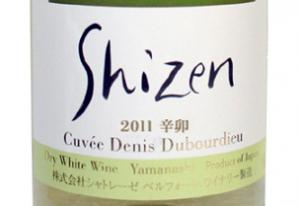 1363941698304-209 Shizen 2011
